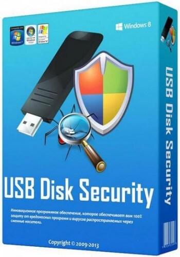 usb-disk-security-crack